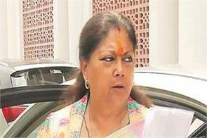a new twist in the political drama of rajasthan