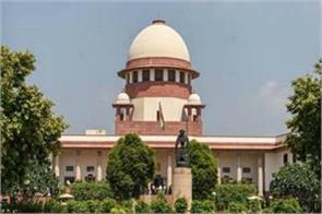 sc seeks response from the center on a petition