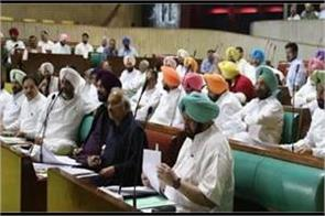 corona report of 23 mlas of punjab came out positive