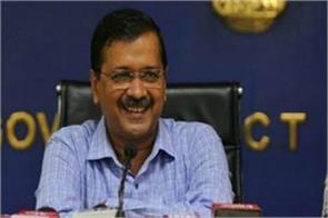 cm kejriwal congratulates the countrymen for ram temple