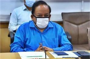 more than 3 crore n 95 masks 1 28 crore ppe kits given free to states