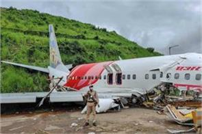 85 passengers injured in kerala plane crash discharged from hospital
