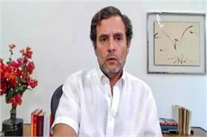 rahul said on the situation of the country a big storm is coming next