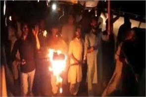 torch rally in pok against dam construction by china