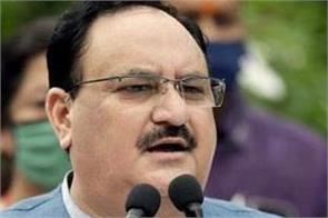 nadda attack on gehlot government