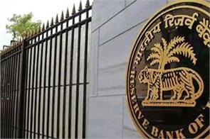 india needs deep comprehensive reforms for sustainable growth reserve bank
