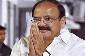 naidu s advice to pakistan and china about article 370