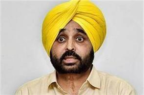 captain government to finish government jobs bhagwant mann