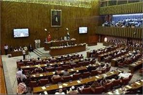 pakistan ruled senate rejects two fatf bills