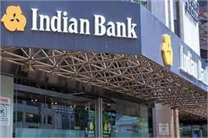 indian bank s first quarter net profit up one percent at rs 369 crore