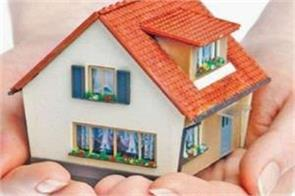 housing ministry advise states reduce stamp duty maharashtra
