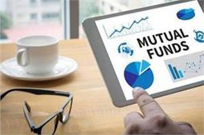 mutual fund industry added 5 6 lakh investor accounts in july