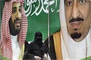 saudi arabia appoints ten women in senior roles in holy mosques