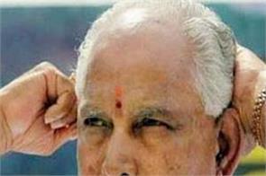 congress randeep surjewala bengaluru violence bs yeddyurappa