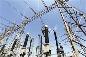 power surcharge companies impose 12 surcharge delayed