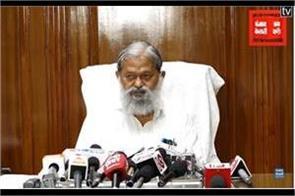 chief secretary handed over command to haryana vigilance bureau