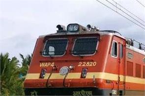 railway recruitment 2020 for 432 apprentice posts