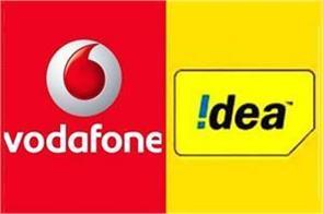 corona stings vodafone idea company to lay off 1500 employees