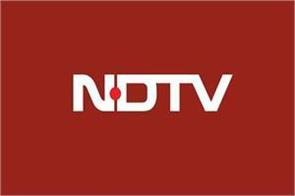 nse imposes fine of rs 5 36 lakh on ndtv