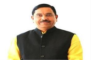 new reforms favorable industries mining sector very soon prahlad joshi
