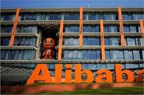 taiwan asks alibaba to sell its stake in e commerce company