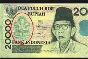 lord ganesh on indonesian currency note