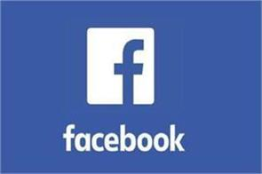 facebook did not remove hate content parliamentary investigate