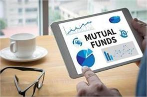 withdrawal from equity mutual fund