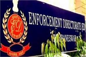 ed arrested director of cooperative society bengaluru
