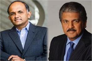 anand mahindra and shantanu narayan will get this big honor for advancing