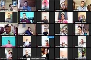 meeting of congress social media