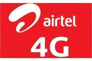 airtel will start its 4g service in leh soon
