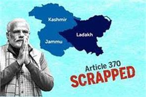 vhp criticised demand of restore article 370 in jammu kashmir