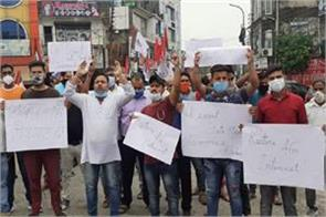 panthers party protest for jammu statehood in kathua