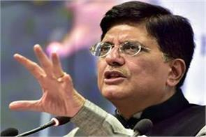 balance payments expected strong position year goyal