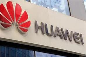 china says us is harming global trade by imposing sanctions on huawei
