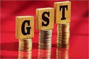 gst payment delays interest on total tax liability from september 1