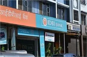 idbi bank sell 27 percent stake bank joint venture insurance company