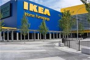 ikea slashes prices of furniture and household furnishing products