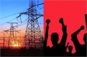 power sector engineers will protest on 18 august