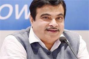 gadkari to inaugurate lay foundation of 35 highway projects worth