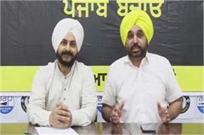 big decision bhagwant mann aap punjab unit main structure was disbanded