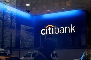 citi wired 900 million in clerical error  they won t hand cash back