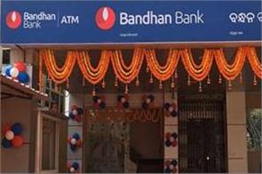 company took a decision bandhan bank shares fell more than 10