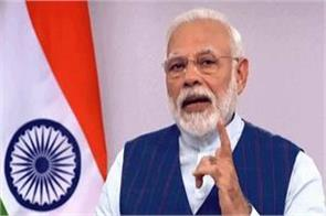 pm modi will do mann ki baat today airing 68th edition at 11 pm