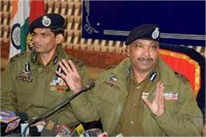 pakistan cannot digest peace in kashmir said dgp
