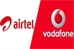 trai questions airtel vodafone on priority plan