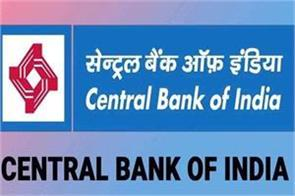 central bank of india reported net profit of rs 147 crore
