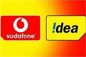 vodafone idea losses to rs 25 460 crore in first quarter