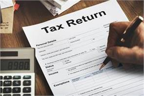 taxpayers disclose transactions income tax return form officials